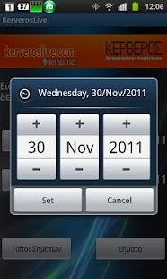 KerverosLive- screenshot thumbnail