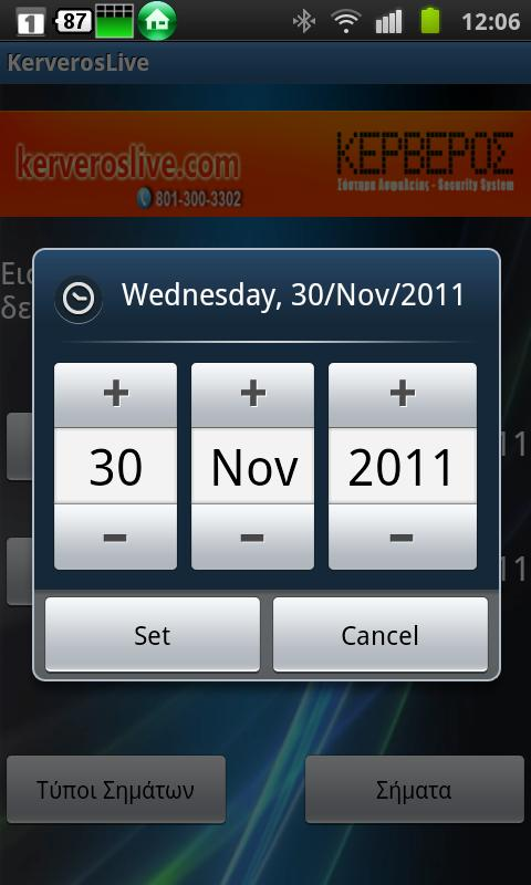 KerverosLive- screenshot