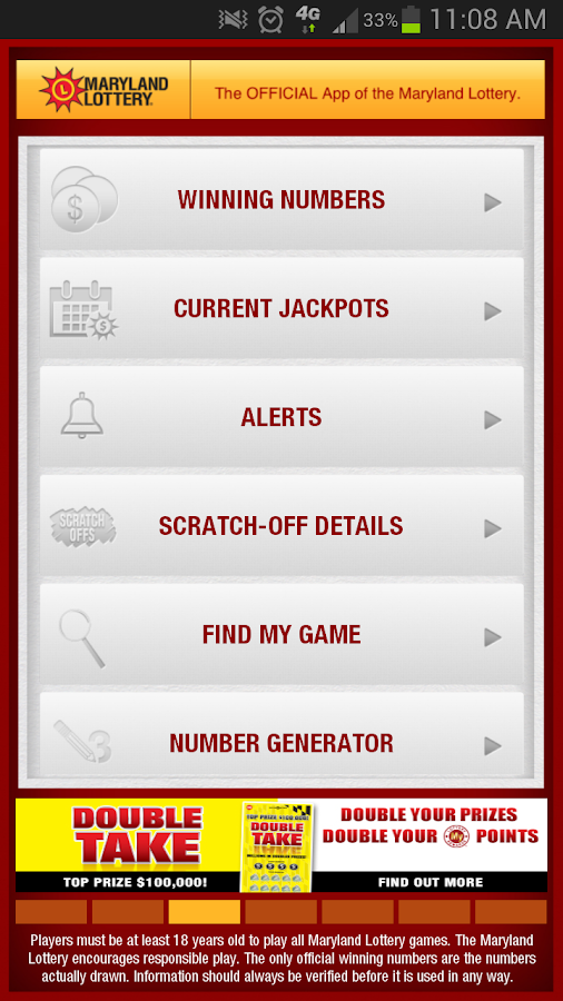 MD Lottery - screenshot