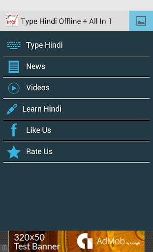 Type Hindi Offline + All in 1