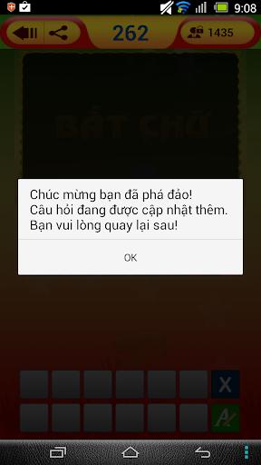 玩免費解謎APP|下載Duoi hinh bat chu cuc hai app不用錢|硬是要APP
