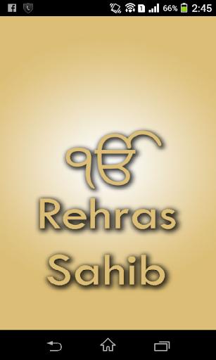 Rehras Sahib