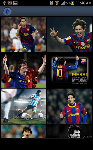 Messi Exclusive Wallpaper