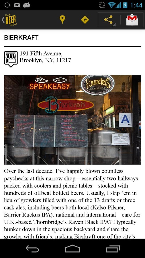 Craft Beer New York - screenshot