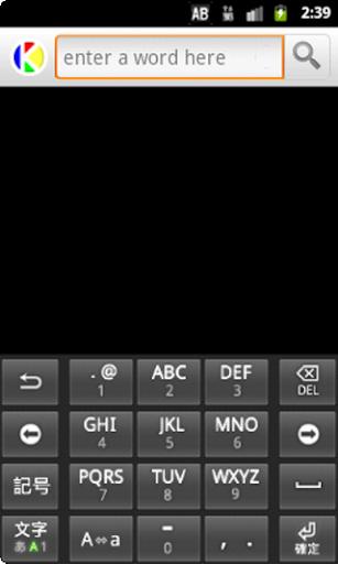 [英文] 推薦iPhone 專業英文字典應用程式(app)迴紋針‧食攝 ...