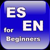Vocabulary Trainer (ES/EN) Beg