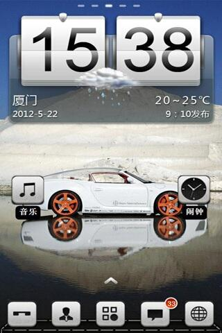 show Rinspeed supercar - screenshot