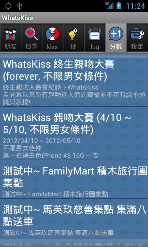 WhatsKiss - screenshot