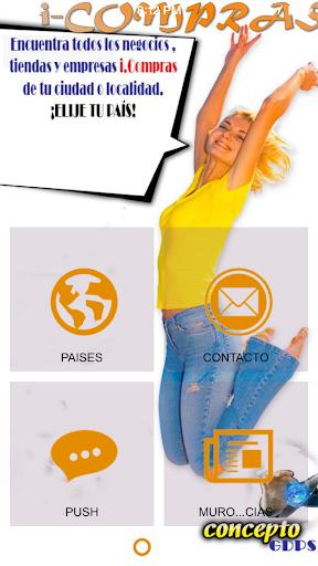 康活購物網 -運動休閒-運動健身