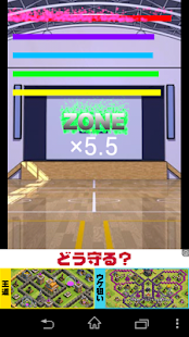 THE BASKETBALL Three-Pointer - screenshot thumbnail