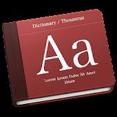 의학용어사전