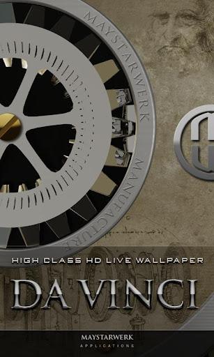 時計じかけの LWP ダヴィンチ HD