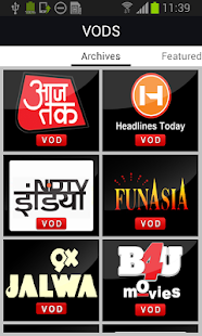 YuppTV - screenshot thumbnail