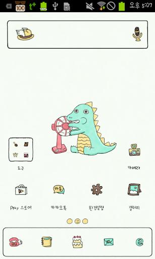 아기공룡용용 냉장고 도돌런처 테마