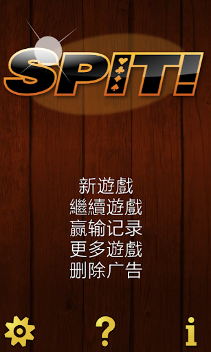 排七神來也接龍(排7) HD on the App Store - iTunes - Apple