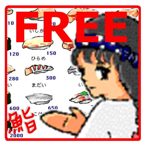 Sushi Battle [Free]