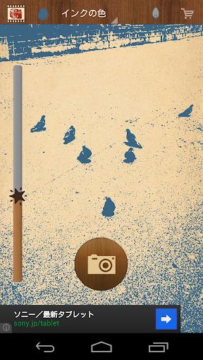 レトロ風カメラ|玩攝影App免費|玩APPs