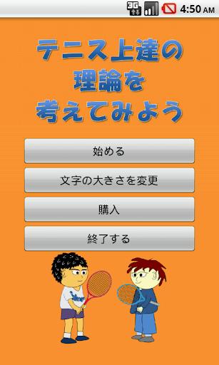 [免費下載]微軟新注音輸入法2010 – 香腸炒魷魚