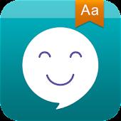 German Emoji Keyboard