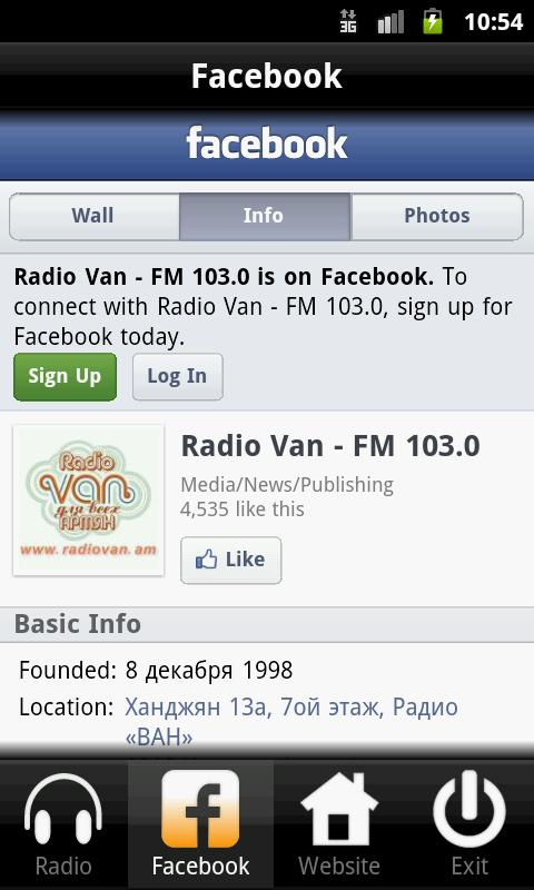 Radio VAN - screenshot