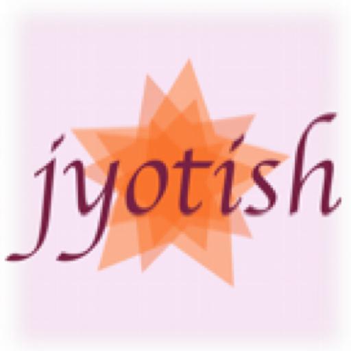 Jyotish LOGO-APP點子