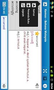 玩生產應用App Astrotek Malay Dictionary免費 APP試玩