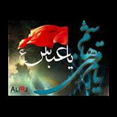 Ya Abbas (A.S)