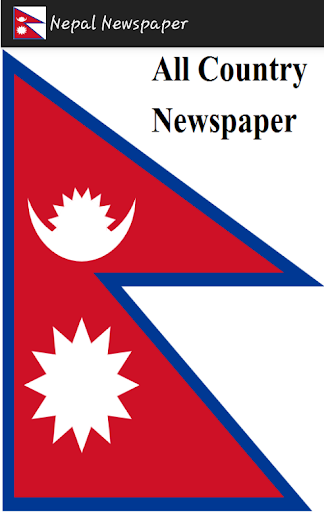 Nepal Top News