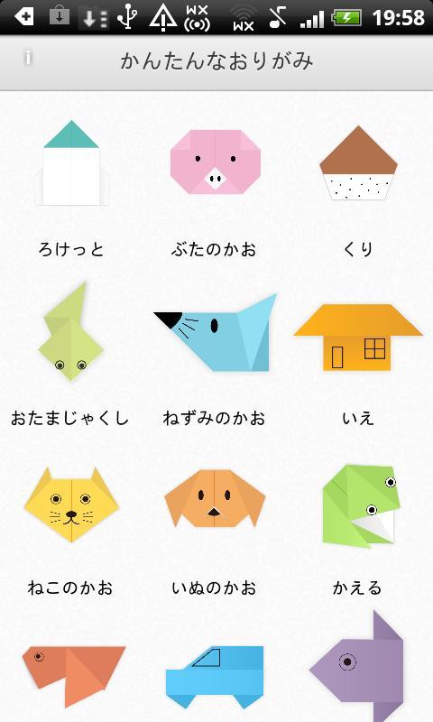 applion.jp