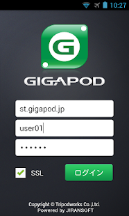 GIGAPOD- screenshot thumbnail