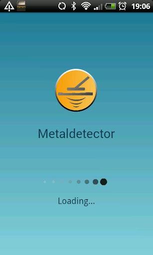 智能金屬探測器