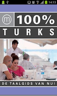 100% Turks - screenshot thumbnail