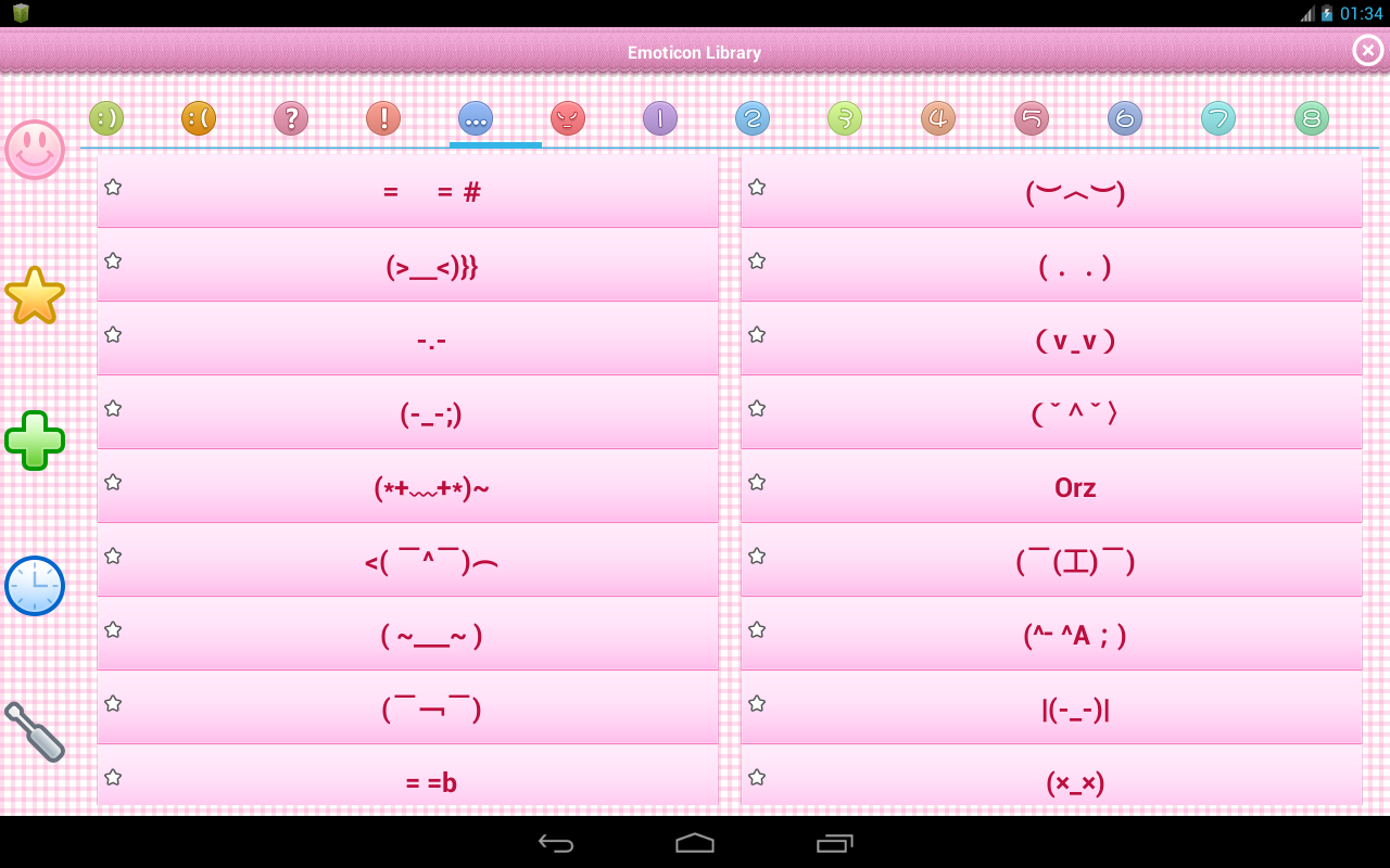 Emoticon android apps on google play emoticon screenshot buycottarizona