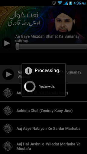 【免費音樂App】Owais Raza Qadri-APP點子