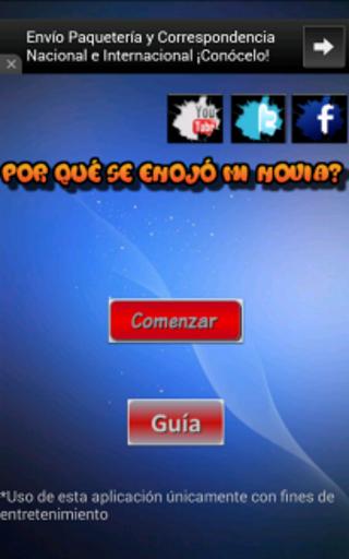 玩益智App|Por qué se enojó mi novia?免費|APP試玩