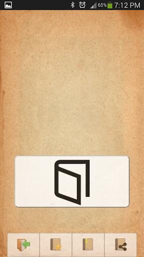 【免費書籍App】أدب المجالسة-APP點子