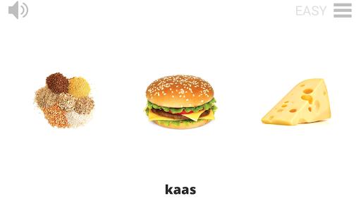 無料教育Appの遊んで学ぶ オランダ語|記事Game