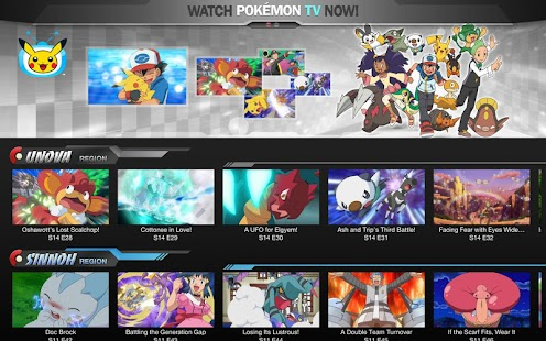 Pokémon TV - screenshot thumbnail