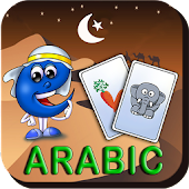 Arabic Flash Cards for Kids