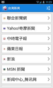 [熱門網址] - ※台灣網址大全--專門收集最酷最精彩網站※ ﹗
