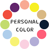 Personal Color