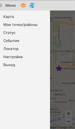 【免費社交App】Локатор-трекер 360-APP點子