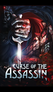 GA8: Curse of the Assassin - screenshot thumbnail