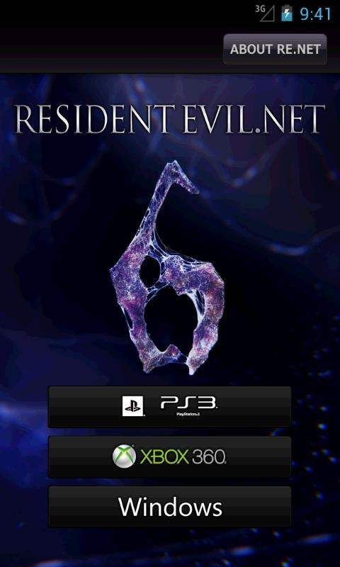 RESIDENT EVIL.NET Mobile - screenshot