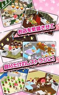 ときめきレストラン☆☆☆(ときレス)【恋愛ゲーム】 - screenshot thumbnail