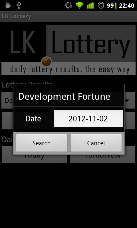 Sri Lanka Lottery Results - screenshot