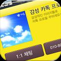 감성카톡프로필 icon
