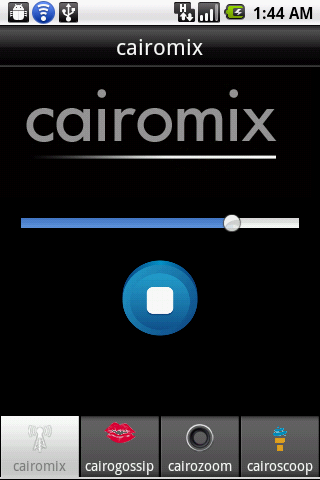 cairomix- screenshot