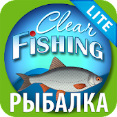 Рыбалка Lite