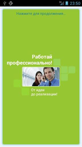 Разработка бизнес-плана ТЭО